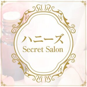ハニーズ Secret salon
